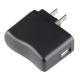 MRP 5V Power Supply for MRPen Li-on battery and Head Controller